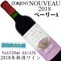 白百合醸造 ロリアン 新酒ベリーA 2018 720ml 山梨ヌーボー