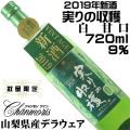 盛田甲州ワイナリー シャンモリワイン 実りの収穫 2019 白甘口 デラウェア 720ml