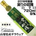 盛田甲州ワイナリー シャンモリ 実りの収穫 2019 白辛口 デラウェア 720ml