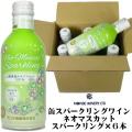 モンデ酒造 スリム缶ワイン ネオマスカット スパークリング 290ml ケース販売(6本)