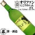 笹一酒造 オリファン にごりワイン 白 720ml