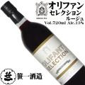 笹一酒造 オリファン セレクション ルージュ 720ml