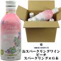モンデ酒造 スリム缶ワイン ピーチスパークリング 290ml ケース販売(6本)