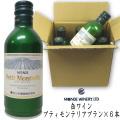 モンデ酒造 スリム缶ワイン プティモンテリア ブラン 300ml×6入り
