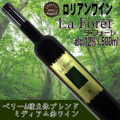 La Foret ラ・フォーレ 赤 500ml【白百合醸造】