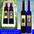 ロリアンワイン ラ・フォーレ,ラ・メール 2本組ギフトセット【白百合醸造】
