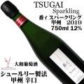 大和葡萄酒 ハギースパーク TSUGAI 番イ スパークリング 2019 750ml [日本ワイン]