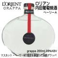 白百合醸造 ロリアン 内田葡萄焼酒(うちだぶどうやきしゅ) ベーリーA 200ml