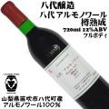 八代醸造 八代 アルモノワール 樽熟成 2017 720ml