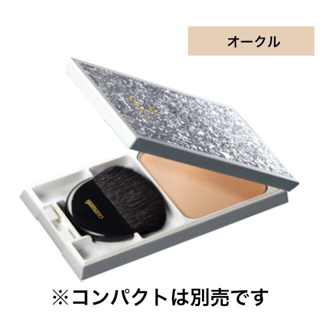 KOHAKU CENTURY 咲 SAKI コハクナノ スキントリートメント メイクアップパウダー レフィル(ブラシ付き) オークル