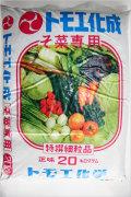 トモエそ菜専用 20K
