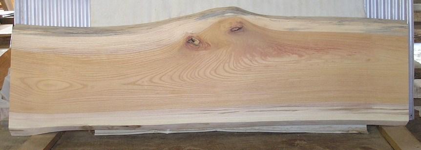 【木の看板】 山成林業 大型無垢素材 ケヤキ板 KB-162