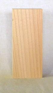 山成林業 縦型表札一枚板 KE-293 ケヤキ板 表札素材に最適