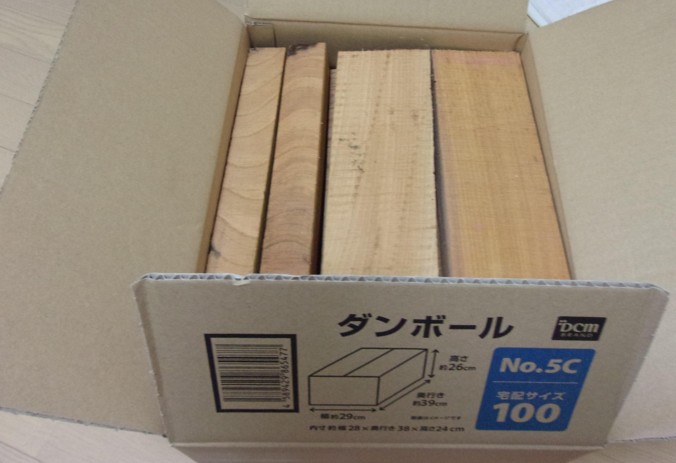 【送料・手数料無料!】 乾燥ケヤキ 端材 KF-634 ケヤキ 薪・木工に最適