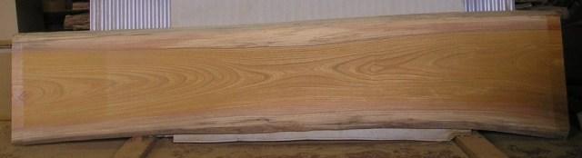 看板 テーブル ベンチに最適 KA-11 けやき板 2210×530×43mm