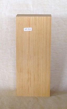【送料・手数料無料】山成林業 縦型表札一枚板 KE-342 ケヤキ板 表札素材に最適