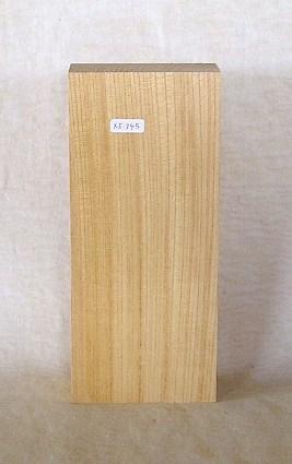 【送料・手数料無料】山成林業 縦型表札一枚板 KE-344 ケヤキ板 表札素材に最適