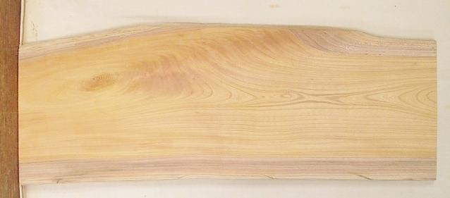 【送料・手数料無料】 山成林業 中型無垢一枚板 KC-553 ケヤキ 中型看板に最適