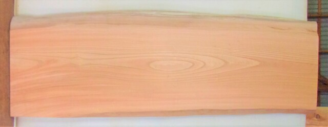 【送料・手数料無料!】 山成林業 大型無垢一枚板 KB-617 ケヤキ 大型看板に最適