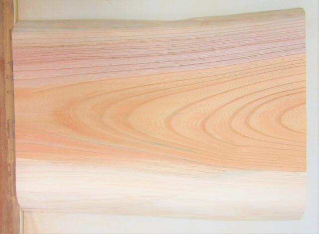 【送料・手数料無料】 山成林業 小無垢一枚板 KD-640 ケヤキ看板に最適