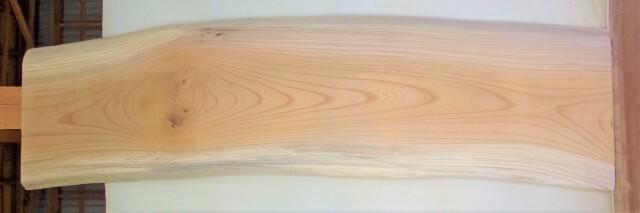 【送料・手数料無料!】 山成林業 大型無垢一枚板 KB-642 ケヤキ 大型看板に最適