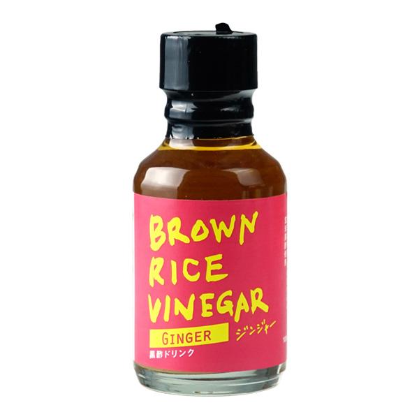 BROWN RICE VINEGAR ジンジャー