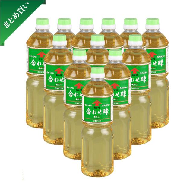 【まとめ買い】合わせ酢 黒酢入り 1000ml ペットボトル 12本セット