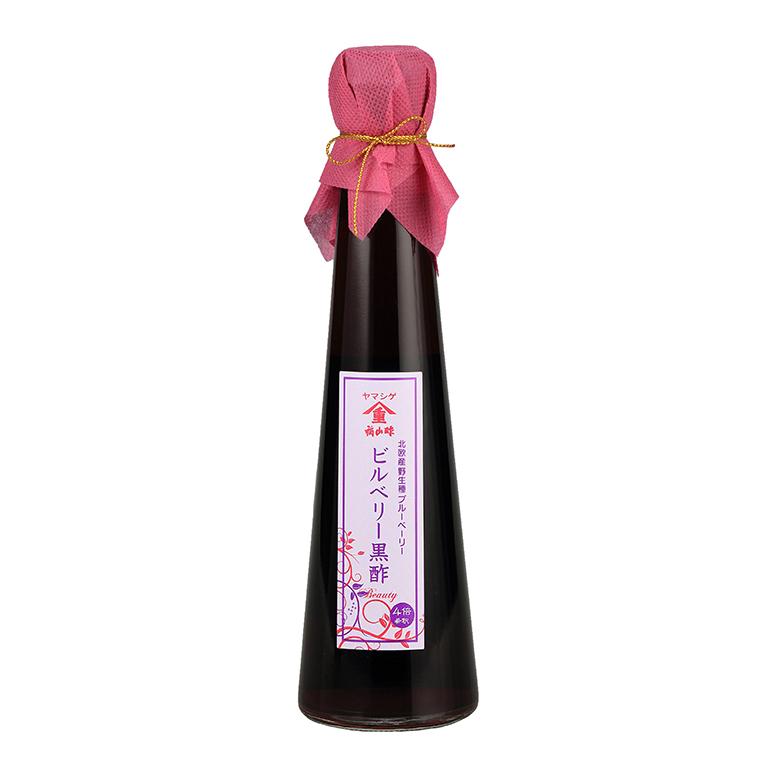 ビルベリー黒酢 200ml