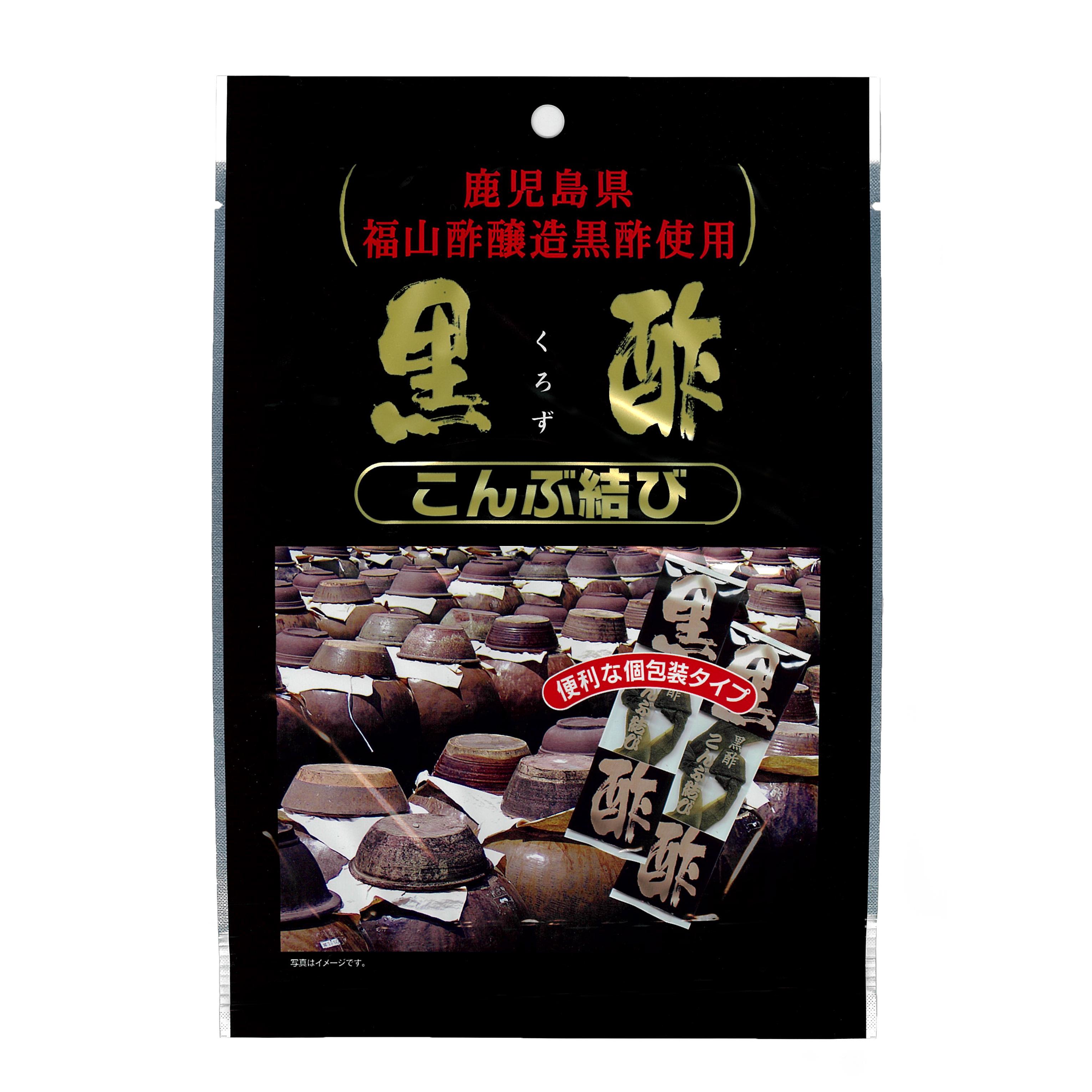黒酢 こんぶ結び 50g(個包装)