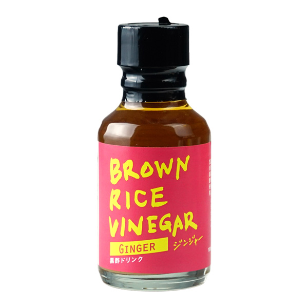 BROWN RICE VINEGAR ジンジャー