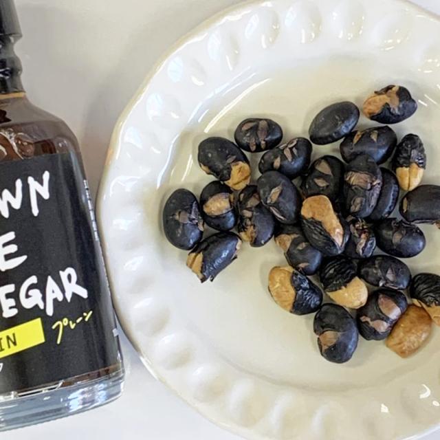 BROWN RICE VINEGAR プレーン+黒大豆