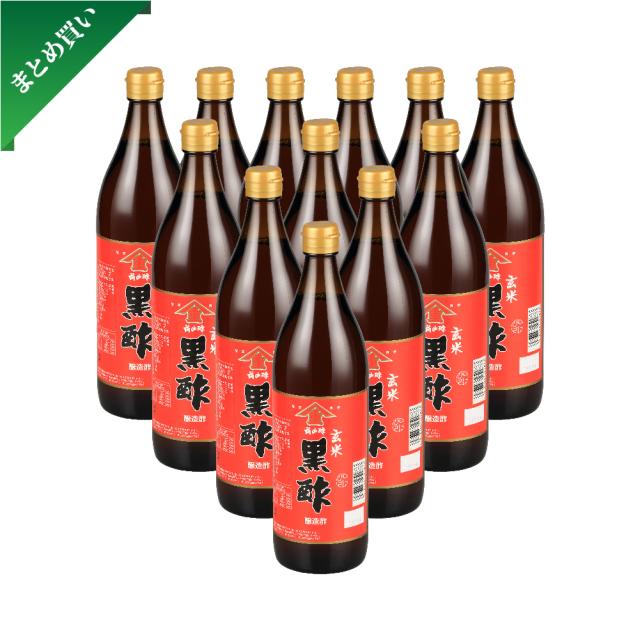 玄米黒酢 900ml 12本セット