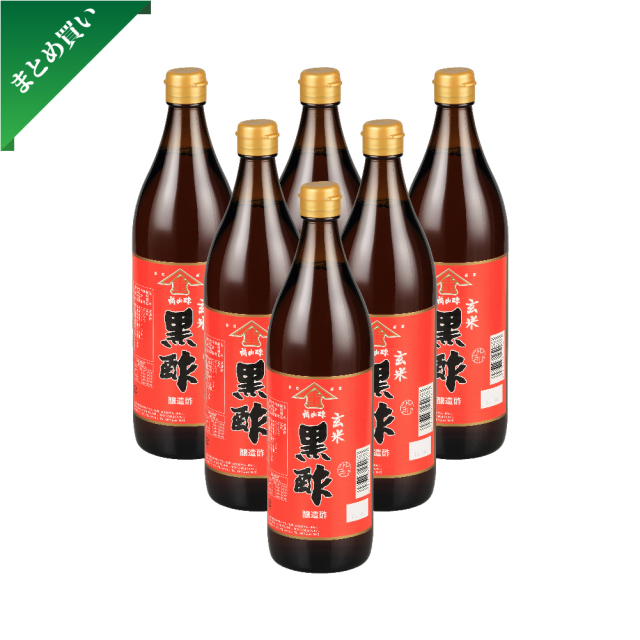 玄米黒酢 900ml 6本セット