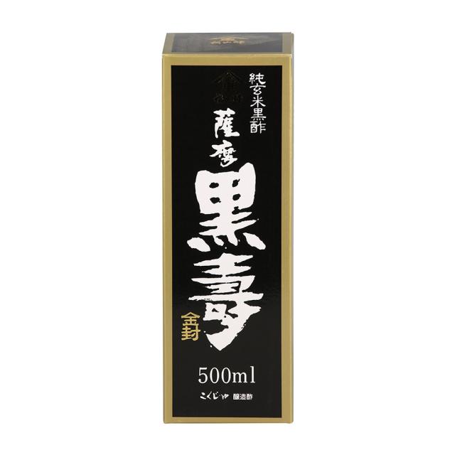 薩摩 黒壽 500ml 化粧箱