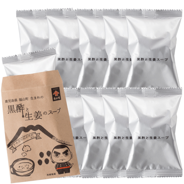 黒酢生姜スープ10袋