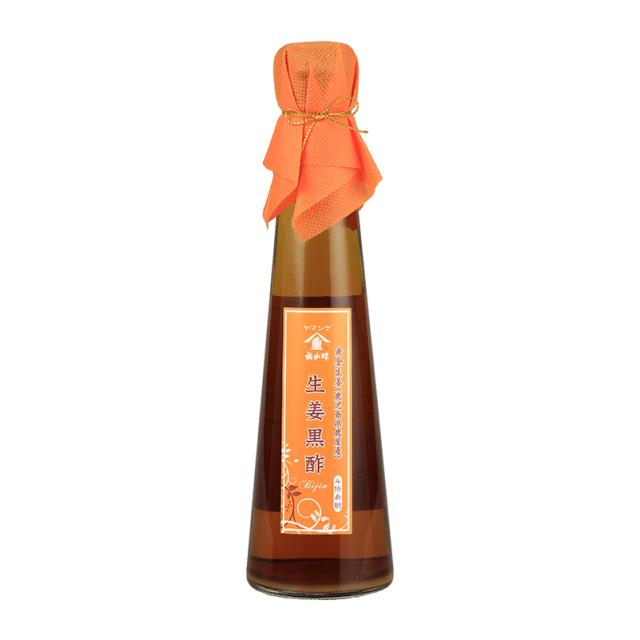 生姜黒酢 200ml