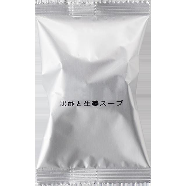 黒酢と生姜スープ
