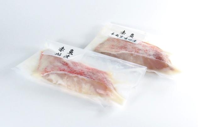赤魚パッケージ