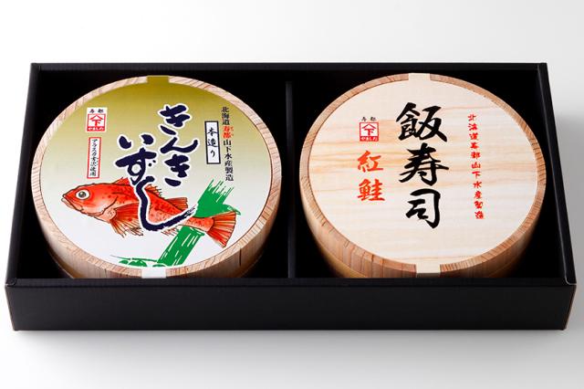 きんきと紅鮭の飯寿し 木樽セット