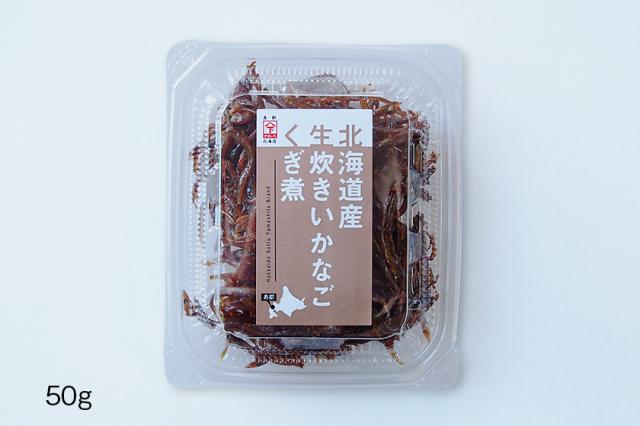 北海道産 生たきいかなごくぎ煮