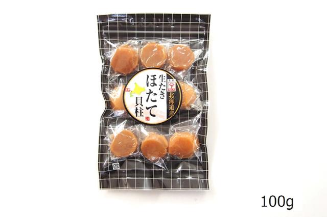 生たきほたて貝柱100gパッケージ
