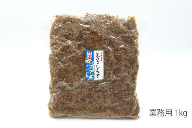 生たきしらす佃煮 業務用1kg