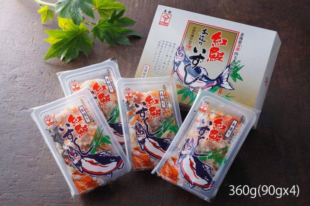 紅鮭飯寿し360g(90gx4)