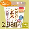 白米と同じように炊けるやわらかい玄米 ゆめぴりか900g×4