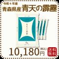 青森県産青天の霹靂20kg