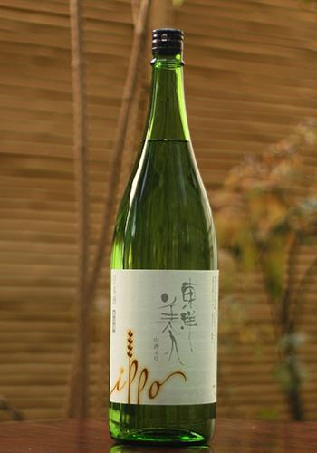 東洋美人 ippo 山酒四号