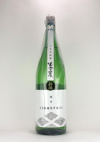 富士酒造『出雲富士 純米 山田錦 白ラベル』