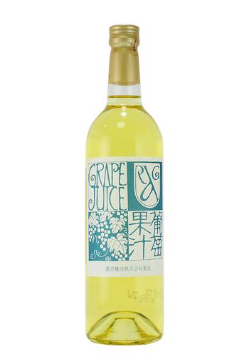 アルガーノ 葡萄果汁 白 750ml