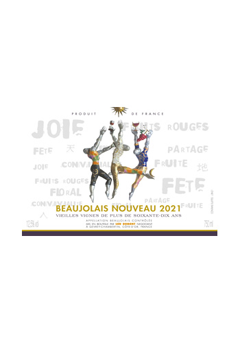 【11/18(木)解禁】ルー・デュモン ボジョレー・ヌヴォー 2020(LOU DUMONT Beaujolais Nouveau 2020) 750ml