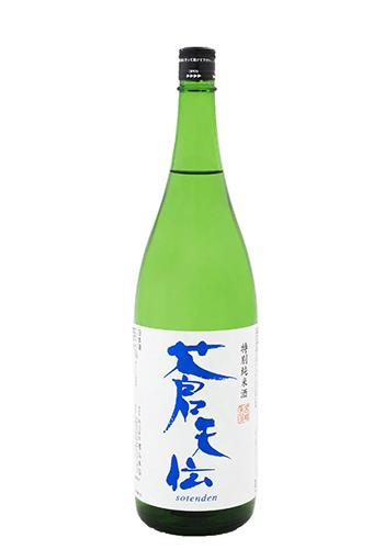 蒼天伝 特別純米